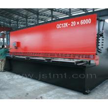 CNC Control гидравлические ножницы (QC12K-20X6000 E20)