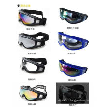 Fashion Safety Eyewear
