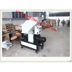 Low-speed Plastic Granulator for Injection Mould Machine