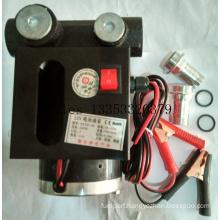 12V 24V 550W Electric Pump Oil Pump Diesel Pump