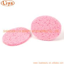 Hot Beauty New Sponge Bath for Children