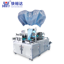 KYD Einweg-Schuhabdeckmaschine mit Ultraschall