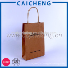 washable kraft paper bag wholesale