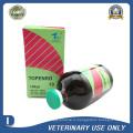 Ветеринарные препараты 10% Enrofloxacin Injection (50 мл / 100 мл)
