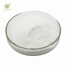 Veterinary Drug Tildipirosin Powder CAS 328898-40-4 Tildipirosin