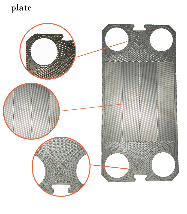 cetetherm plate heat exchanger