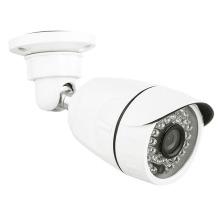 EXW Цена Системы безопасности камеры 5-мегапиксельная камера видеонаблюдения Водонепроницаемая пуля