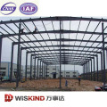 Latest New Year 2016 Prefabricated Steel Shed