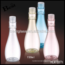 150ml colored transparent bowling cheap empty bottles with pp cap, cosmetics bottles OEM service, free sample
