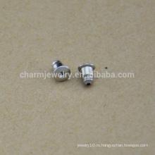 BXG037 Серьги Выводы Ухо защитные спинки Оригинальный цвет 304 Хирургическая нержавеющая сталь Ушные орехи