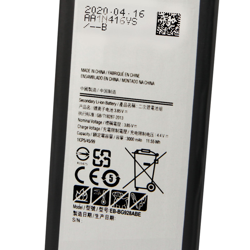 Samsung G928 Battery