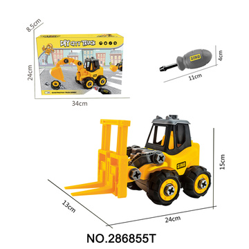 Assembly DIY Truck Toys Gifts for Boys