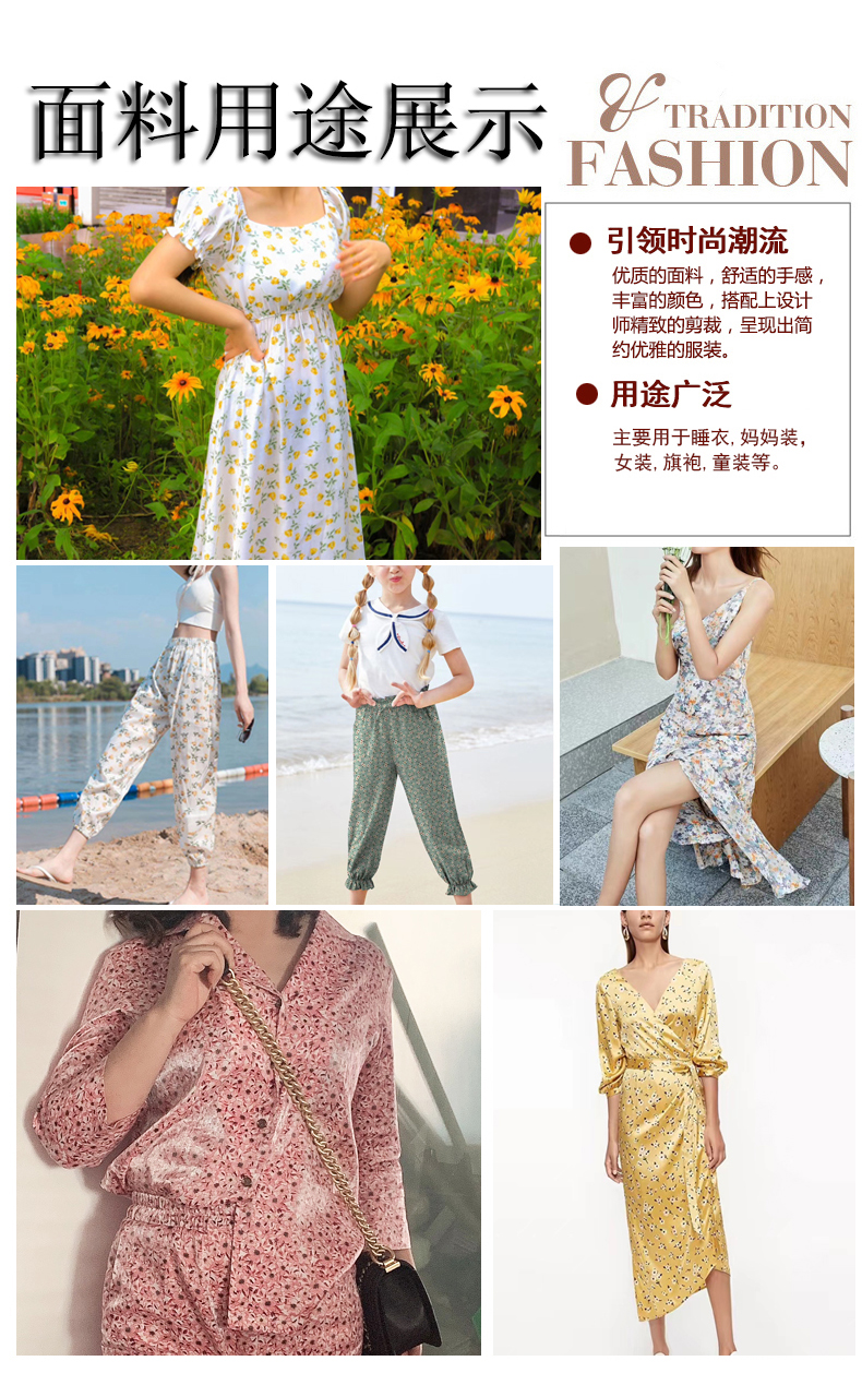Woman Silver Fabric