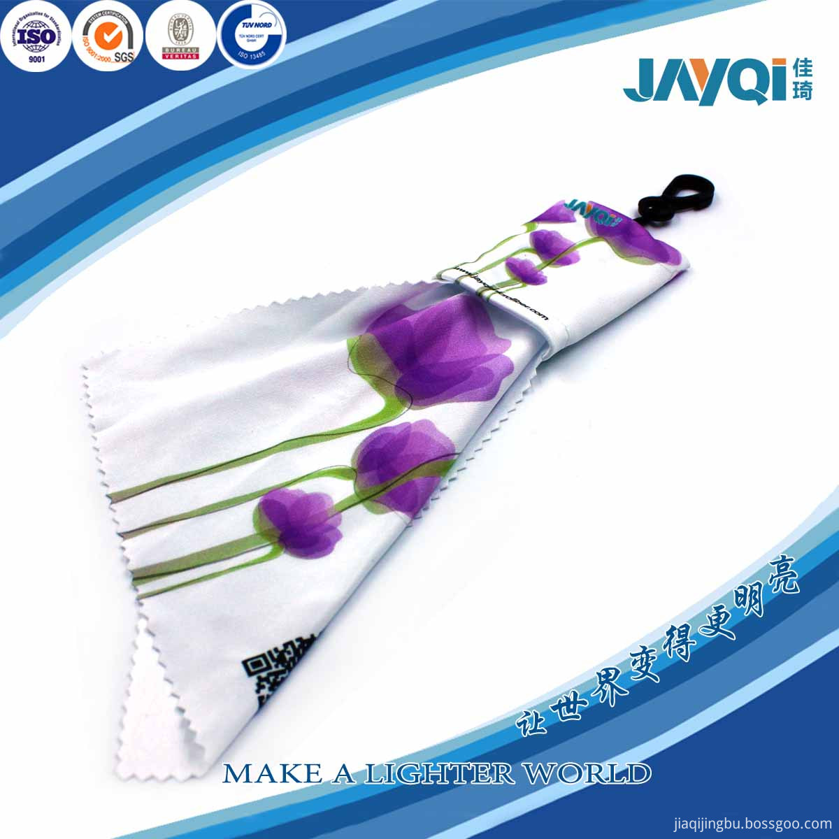 Soft Sunglasses Wipes Cloth With Pouch