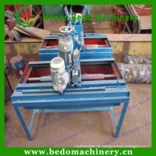 China Lieferant Messerschleifer / Messerschärfer / Messerschleifer für Holzhacker 008613253417552