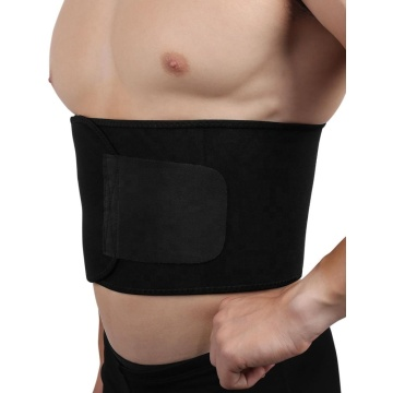 Custom Sports Elastic Waist Trainer Support Trimmer