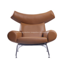 ox leather lounge chair