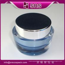 Unique cream jar ,plastic cosmetic jar for cream and cosmetic packaging