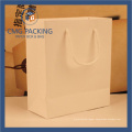Blank White Coated Paper Packing Bag for Gift