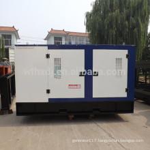 Hot sales generator 165 kva with CE