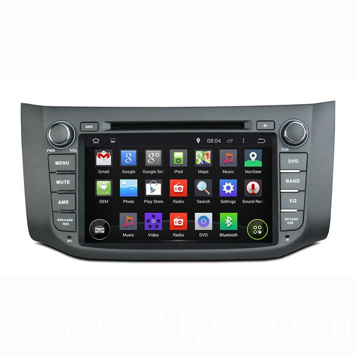 car dvd player for NISSAN SYLPHY