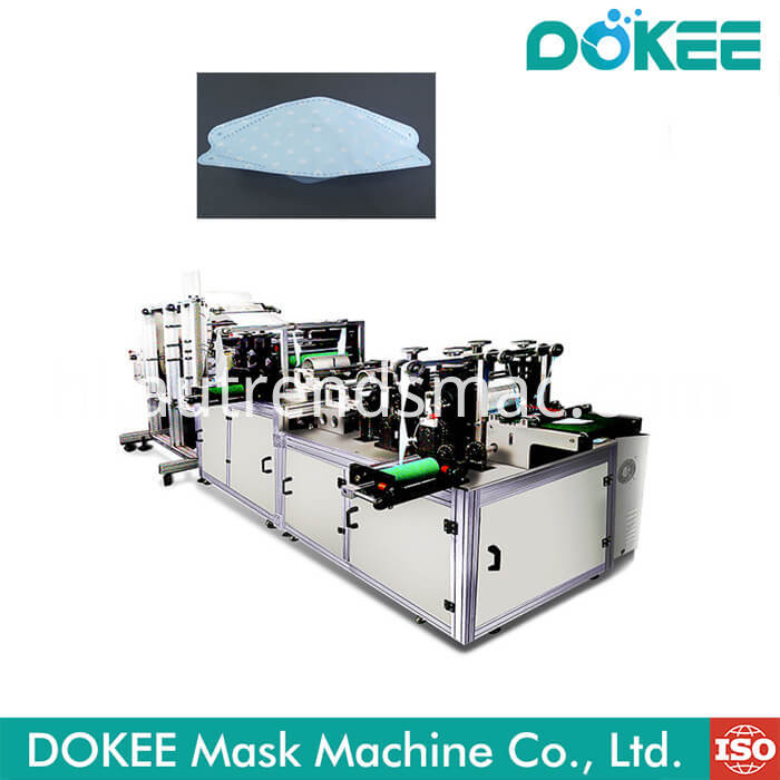 New Style Fish Mask Blank Making Machine