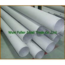 Lista de preços da tubulação de aço inoxidável da força de alta elasticidade