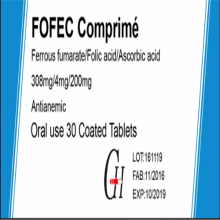 Фолиевая кислота и сульфат железа & ВК таблеток