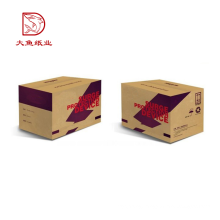 Professional custom logo cheap price corrugated factory packing box