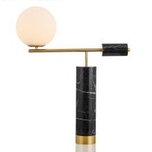 Black Ball Table Lamp