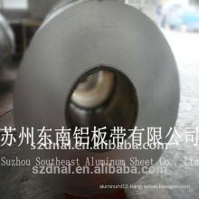1070 H22 aluminum coil china supply