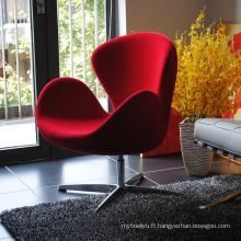 Chaise de loisirs mobilier moderne Swan