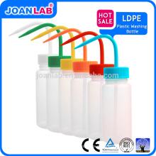 Функция Джоан лаборатории ПВД пластиковые бутылки мыть