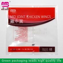 мясо упаковочной термоусадочной полиэтиленовые пакеты для замороженных продуктов