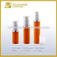 15ml/30ml/50ml pp plastic cosmetic airless bottle,plastic round airless bottle,cosmetic cream bottle