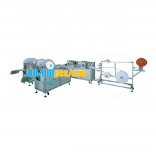 Factory made surgical mask machine with inside ear loop welding making line medical non-woven face for export