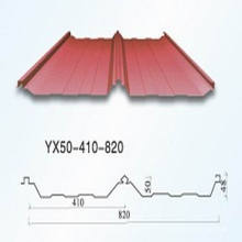 Hojas de Acero Corrugado -Yx-50-410-820 (XGZ-40)