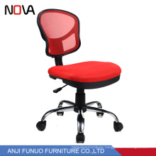 Armless Function Height Adjustable Red Mesh Back Fabric Seat Office Chair