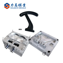 2018 China Manufacturing Plastic Arm Moulds Office Chair Mould
