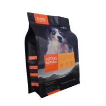 Biodegradable Health Food Plastic Packaging Pet Film Aluminum Foil Ziplock Plastic coffee Box Bag