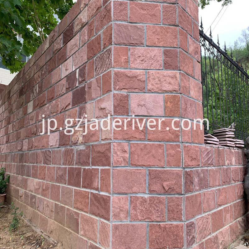 Brick Red Slate Stone Tiles