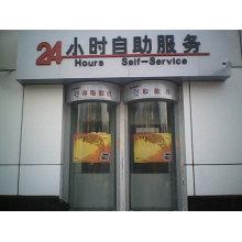 Sicherheit Automatischer ATM-Pavillon (ANNY 1302)