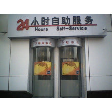 Автоматический банкомат (ANNY 1302)