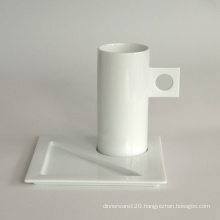 Porcelain Coffee Cup Set, Style# 669