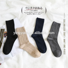 Wholesale Fashion Autumn And Crew Cotton White Athletic Tube Custom Logo Thick Bamboo Winter Socks With Rubber Soles For Men