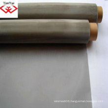 Stainless Steel Dutch Weaving Wire Mesh (factory)