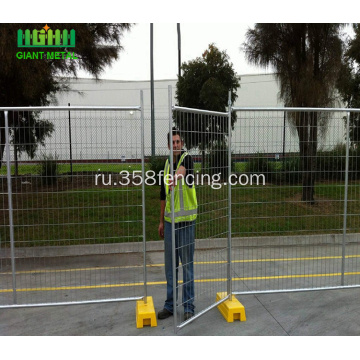 Cheap+Price+Good+Quality+Australia+Temporary+Fence