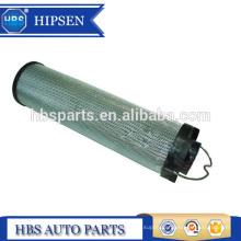 PART NO. 32/913500 32-913500 32913500 J C B Parts 3CX - HYDRAULIC FILTER