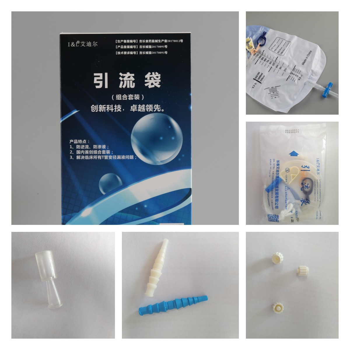 Layout, Urine Drainage Bag Kit