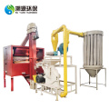 Aluminum Pe pvc Crushing Machine